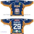 Skif Nizhniy Novgorod Russian Hockey Jersey 2014-15 Dark