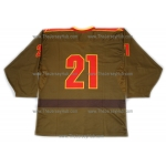 USSR Red Army Soviet Military Cadets #21 Russian Hockey Jersey Dark