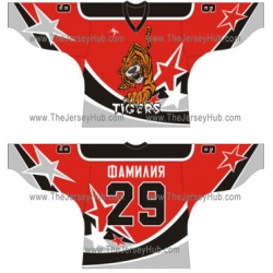Tigers Russian Hockey Jersey Dark