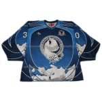 White Bears #30 Goalie Russian Hockey Jersey Dark