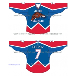 Wild Bears Russian Hockey Jersey Dark