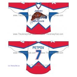 Wild Bears Russian Hockey Jersey Light
