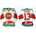 AK Bars Kazan 1999-00 Russian Hockey Jersey Light
