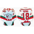 AK Bars Kazan 2002-03 Russian Hockey Jersey Light