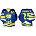 Amur Khabarovsk 2002-03 Russian Hockey Jersey Dark