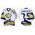 Amur Khabarovsk 2002-03 Russian Hockey Jersey Light