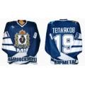 Amur Khabarovsk 2006-07 Russian Hockey Jersey Dark