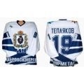 Amur Khabarovsk 2006-07 Russian Hockey Jersey Light