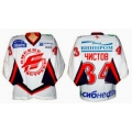 Avangard Omsk 2000-01 Russian Hockey Jersey Light