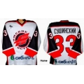 Avangard Omsk 2003-04 Russian Hockey Jersey Light