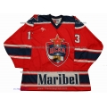 CSKA Moscow Red Army 2004-05 Russian Hockey Jersey Dark
