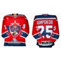 Red Army CSKA Moscow 2006 Russian Hockey Jersey Dark