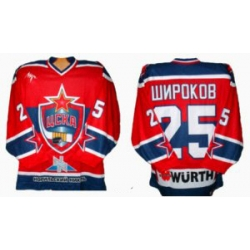Red Army CSKA Moscow 2006 Russian Hockey Jersey Dark