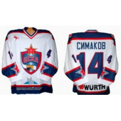 Red Army CSKA Moscow 2006 Russian Hockey Jersey LIght