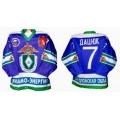 Dynamo Dinamo Energiya 1999-00 Russian Hockey Jersey Dark