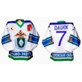 Dynamo Dinamo Energiya 1999-00 Russian Hockey Jersey Light
