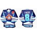Dynamo Dinamo Energiya 2001-02 Russian Hockey Jersey Dark