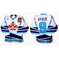 Dynamo Dinamo Energiya 2001-02 Russian Hockey Jersey Light