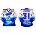 Dynamo Dinamo Moscow 1999-00 Russian Hockey Jersey Light