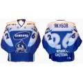 Dynamo Dinamo Moscow 2000-01 Russian Hockey Jersey Dark