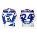 Dynamo Dinamo Moscow 2000-01 Russian Hockey Jersey Light