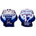 Dynamo Dinamo Moscow 2002-03 Russian Hockey Jersey Dark