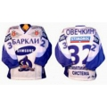 Dynamo Dinamo Moscow 2002-03 Russian Hockey Jersey Light
