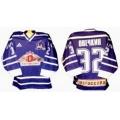 Dynamo Dinamo Moscow 2003-04 Russian Hockey Jersey Dark