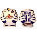 Dynamo Dinamo Moscow 2003-04 Russian Hockey Jersey Light