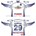 Dynamo Dinamo Moscow 2004-05 Russian Hockey Jersey Light