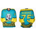 Satpayevskiy Wolves 2006-07 Russian Hockey Jersey Dark