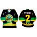 Kedr Novouralsk 2000-01 Russian Hockey Jersey Dark