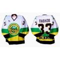Kedr Novouralsk 2000-01 Russian Hockey Jersey Light