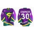 Kedr Novouralsk 2003-04 Russian Hockey Jersey Dark