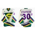 Kedr Novouralsk 2003-04 Russian Hockey Jersey Light