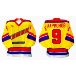 Khimik Voskresensk 1995-96 Russian Hockey Jersey Light