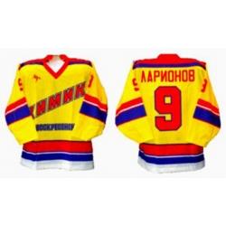 Khimik Voskresensk 1995-96 Russian Hockey Jersey Light