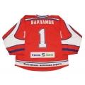 Lokomotiv Yaroslavl 2007-08 Russian Hockey Jersey Varlamov Dark