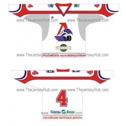 Lokomotiv Yaroslavl 2007-08 Russian Hockey Jersey Light