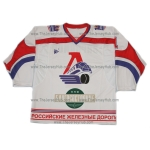 Lokomotiv Yaroslavl 2007-08 Russian Hockey Jersey Varlamov Light