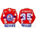 Lokomotiv Yaroslavl 2000-01 Russian Hockey Jersey Dark