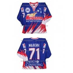 Metallurg Magnitogorsk 2005-06 Russian Hockey Jersey Dark