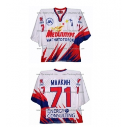 Metallurg Magnitogorsk 2005-06 Russian Hockey Jersey Light
