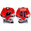 Metallurg Novokuznetsk 1999-00 Russian Hockey Jersey Dark