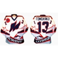 Metallurg Novokuznetsk 1999-00 Russian Hockey Jersey Light