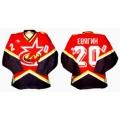 Metallurg Serov 1999-00 Russian Hockey Jersey Dark