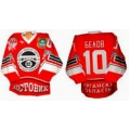 Mostovik Kurgan 2002-03 Russian Hockey Jersey Dark
