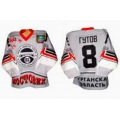 Mostovik Kurgan 2002-03 Russian Hockey Jersey Light
