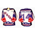 Motor Barnaul 2003-04 Russian Hockey Jersey Light