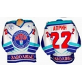 Motor Zavolzhye 2000-01 Russian Hockey Jersey Light